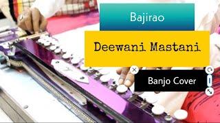 Deewani Mastani Cover On Banjo By Ustad Yusuf Darbar/7977861516 /Arshad Darbar