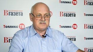 """Отправится ли Орлова на """"политическую свалку истории""""?"""