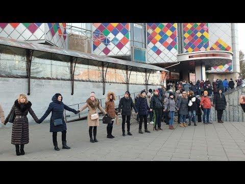 Акция в Москве: «Обнимем киноцентр Соловей» / LIVE 01.12.19