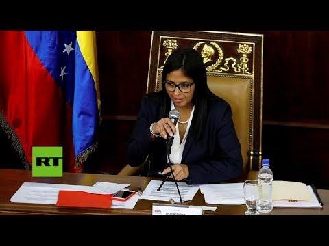 La Asamblea Nacional Constituyente de Venezuela asume funciones legislativas del Parlamento