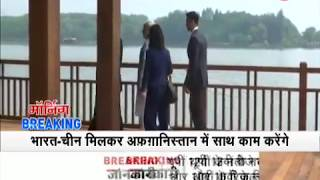 Morning Breaking: PM Modi back in India after 2 day China visit