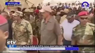 Ethiopia: ጠ/ሚ አብይ አህመድና ፕሬዚዳንት ኢሳየስ አፈወርቂ በደንበር ምርቃት ላይ::