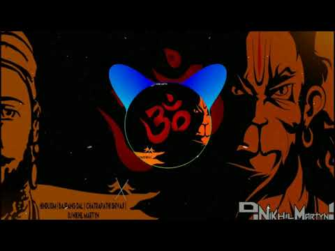 CHITYALA Bajrang dal song   JAI SHRI RAM   Chathrapathi Shivaji Maharaj    _RAVI ROCK