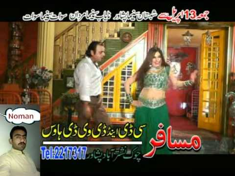 Pashto new song ( Zamonga malange da ) 2012 by Khattak Channel