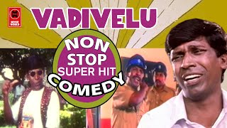 Vadivelu Comedy Collection | Vadivelu Best Comedy | Non Stop Comedy Scene