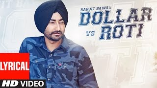 Ranjit Bawa: DOLLAR vs ROTI (Full Lyric Video) | Mitti Da Bawa | Beat Minister | T-Series