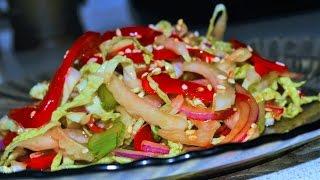 легкий восточный салат со сладким перцем и кунжутом. Домашние рецепты