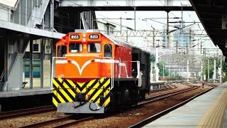 2018.09.25 貨物列車7221次停靠高雄站