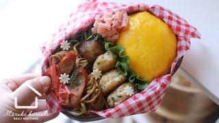 일본일상ㅣ야키소바&계란보자기 도시락과 식재료정리 (나고…