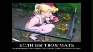 СССР и Россия запрещенный клип на всех телеканалах