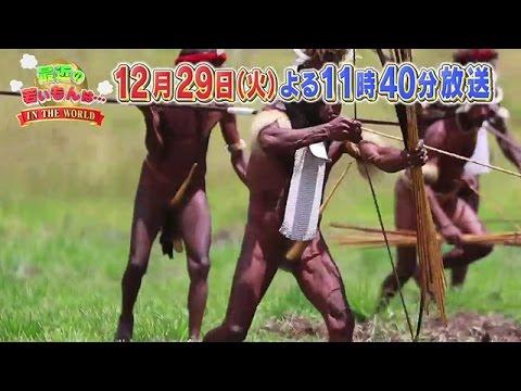 【最近の若いもんは…イン・ザ・ワールド】WEB先行動画#2 ダニ族のペニスケース「コテカ」編