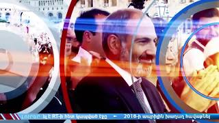 ԼՈՒՐԵՐ 15.00 | Արարատ Միրզոյանը դեմ է կառավարման կիսանախագահական մոդելին | 19.02.2019