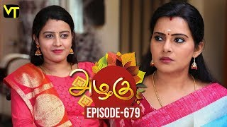 Azhagu - Tamil Serial | அழகு | Episode 679 | Sun TV Serials | 15 Feb 2020 | Revathy | Vision Time