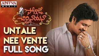 Untale Untale Nee Vente Untale Full Song || Nagarjuna, Ramya Krishna, Lavanya Tripathi, Anup Rubens
