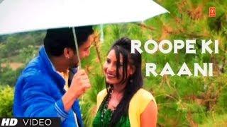 Download Roope Ki Raani  Song HD   Naani Naani Seema Kumaoni Album   Lalit Mohan Joshi MP3 song and Music Video