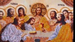 Видеоурок Процесс Вышивки Иконы Бисером