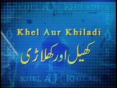 Khel Aur Khiladi 16 11 2018
