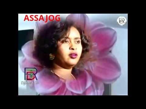 Djibouti: Ismahane Houmed