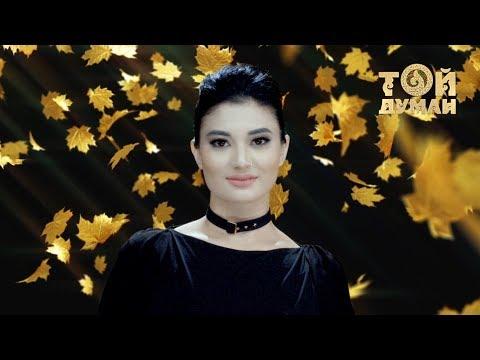 Бота Хамит - Сағынышым