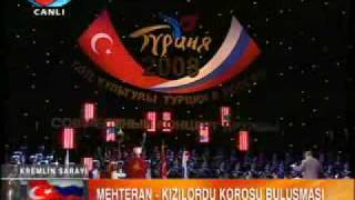 Ottoman Military Band and Russian Red Army Choir- Genç Osman