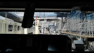 【前面展望】改良工事中の渋谷駅 新ホーム JR埼京線 恵比寿駅~新宿駅