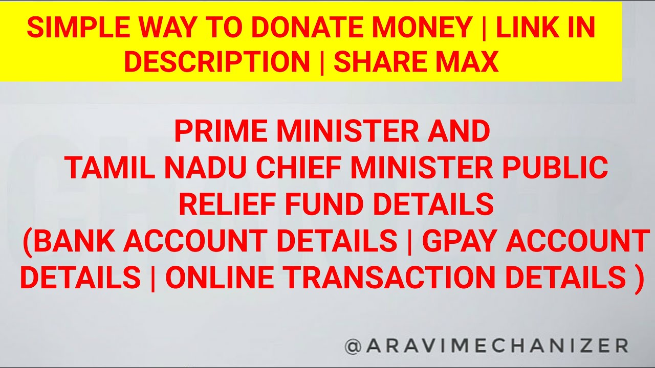 how to donate in pm relief fund