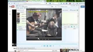 Как с помощью программы VKMusic скачивать видео из YouTube