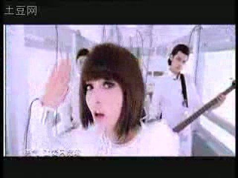 Romantic Princess OST - Wo Lian Ai Le by Angela Zhang