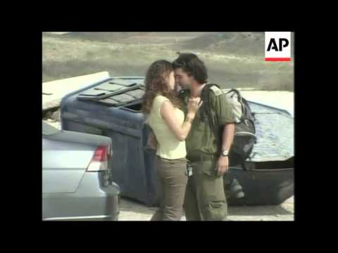 Israel Calls Up 30,000 Reservists