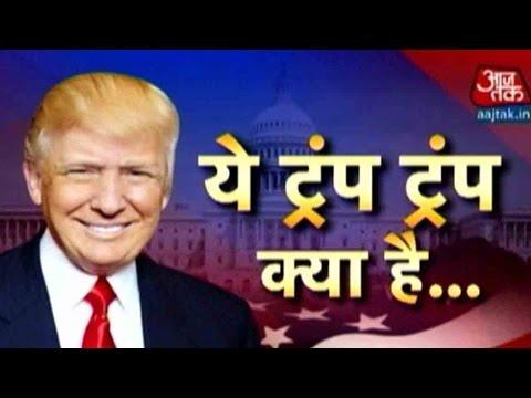 Secret Behind Donald Trump