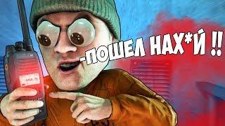 ЗАТРОЛЛИЛ ОХРАННИКА ЗА Д-ШКУ В SCP: SECRET LABORATORY!