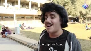 """""""רצים לאגודה"""" פרק 5 - מידר מבן גוריון ב""""ש"""
