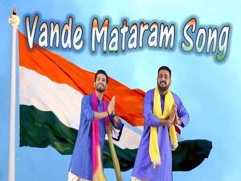 Vande Mataram Song