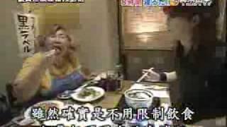 睡覺減肥法 3-2(SENUVO美商新福財神團隊財神爺0982708044)