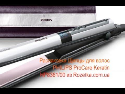 Щипці для волосся PHILIPS ProCare Keratin HP8361/00