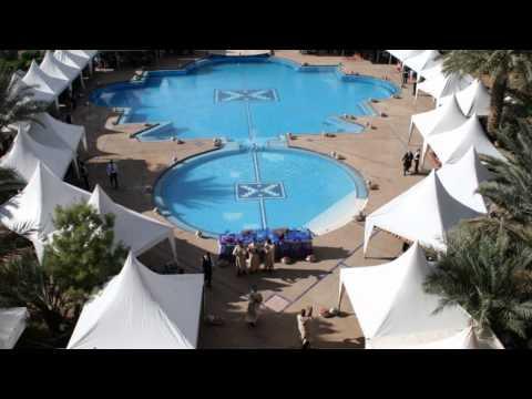EL ATI HOTEL & SUITES ERFOUD MAROC