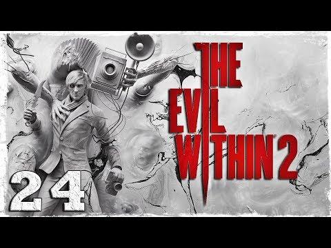 Смотреть прохождение игры The Evil Within 2. #24: Древние катакомбы.