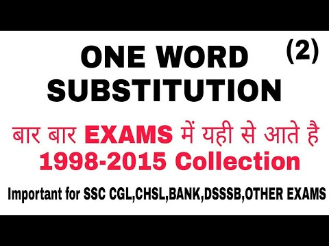 ONE WORD SUBSTITUTION (General English ) Crash Course part 2  Important for ARO/IB/SSC/BANK EXAM.