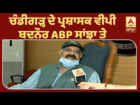 EXCLUSIVE--Anyone found removing COVID-19 poster can face action--Badnore | ABP Sanjha