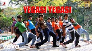 Surya S/o Krishnan - Yegasi Yegasi Telugu Video | Suriya | Harris Jayaraj