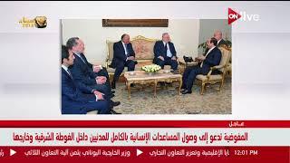 الرئيس السيسي يستقبل وزير خارجية اليونان بحضور وزير الخارجية