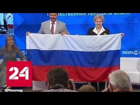 Открытие олимпийский игр (флаг России)