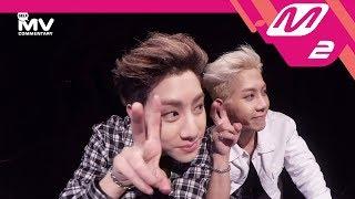 [MV Commentary Bonus track] GOT7(갓세븐) - 하드캐리 Hard Carry 뮤비코멘터리 비하인드컷 공개!