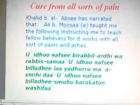 Dua to cure all pains Inshallah