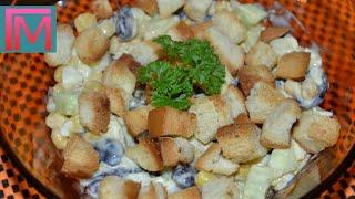 Острый салат с красной фасолью