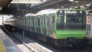 【1月4日】JR東日本 山手線 東京駅・大崎駅 発着シーン E235系・E231系