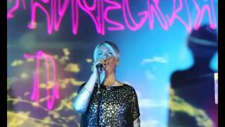 Органическая Леди - Дотянись до звезды (DJ Panya retro remix) LIRIC VIDEO