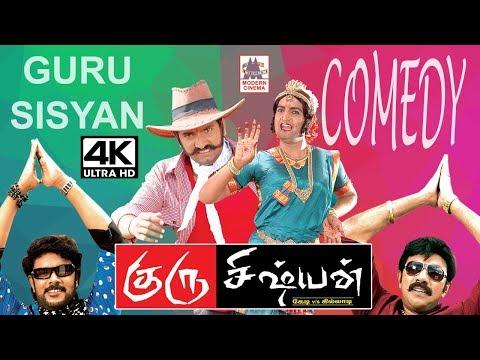 santhanam comedy |  Guru sishyan 2010  | குரு சிஷ்யன் சந்தானம் சூப்பர்ஹிட் காமெடி