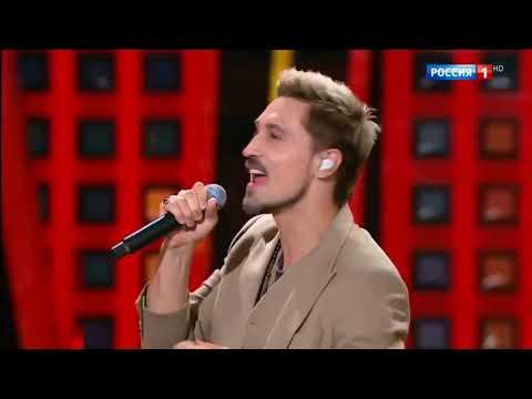 Дима Билан - Про белые розы. (Стерео). Классная песня. СуперХит Димы Билана.