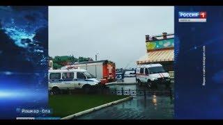 В центре Йошкар-Олы сотрудники спецслужб искали взрывчатку - Вести Марий Эл